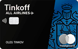 Кредитная карта Tinkoff «ALL Airlines Black Edition»
